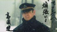 ken_takakura_photo